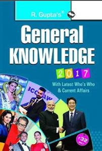 Amazon- Buy General Knowledge 2017 in English at Rs.16