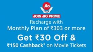 Paytm- Get Rs.30 on Recharge of Rs.303 on Jio Sim