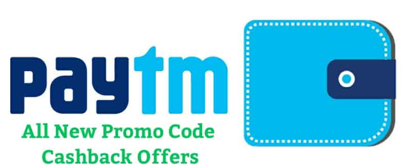 Paytm Promocodes Coupons