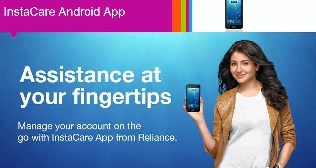 Reliance InstaCare- Get free 500 mb Internet Data 3G/2G on Signup