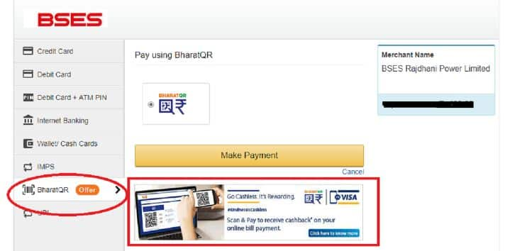 BSES Bharat Qr Code – Get Rs 100+50 Cashback on Rs 200 Bill Payment
