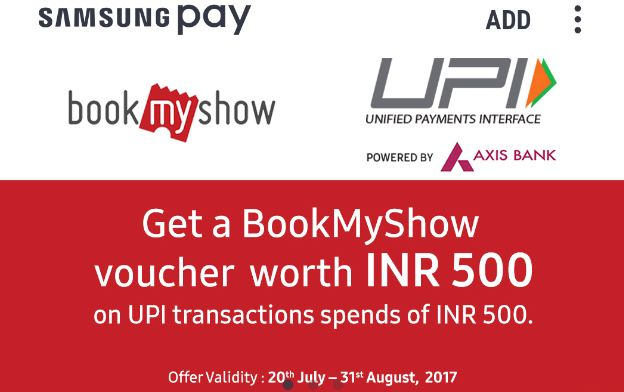 Get Rs 500 Bookmyshow Voucher from Samsung Pay on Rs 500 Txn