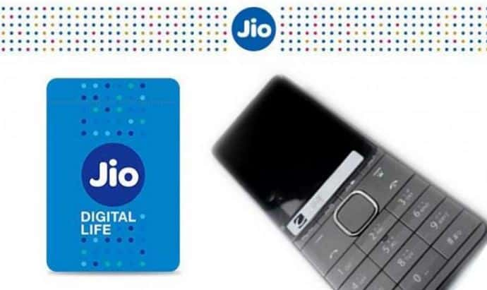Jio Feature Phone Cheapest : Price Features and Launch Date
