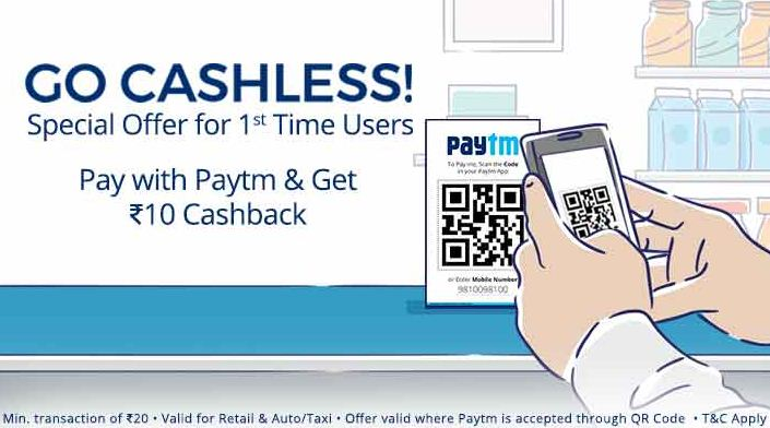 Paytm QR Code Offer – Get Rs 10 Cashback on First Scan and Pay Transaction