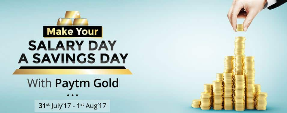 Paytm Spin Wheel :-Get Amazing Offers on Paytm Gold [31 July-1 Aug]