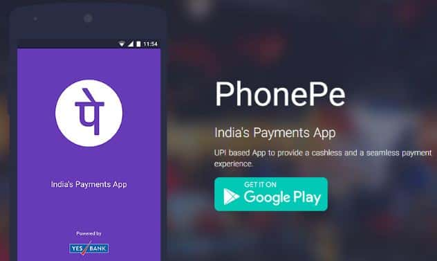 PhonePe-Offers-Coupons.jpg