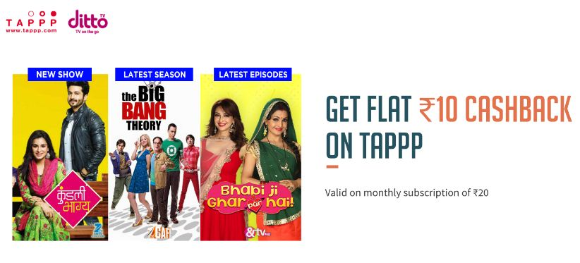 Freecharge Tappp Offer -Get Flat Rs 10 cashback on