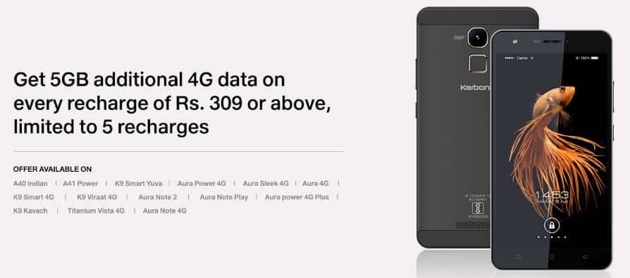 Jio Karbonn Offer :- Get Free Jio 4G Data upto 25 GB For All Mobiles