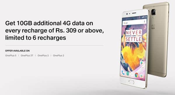 Jio Oneplus Offer Get Free Jio 4G Data upto 60 GB For All Mobile