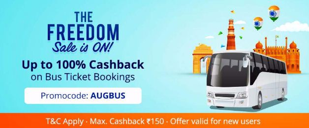 Paytm AUGBUS Offer -Get 100% Cashback on Booking Bus Ticket (New Users)