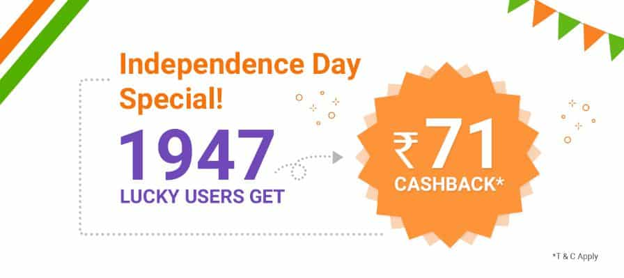 PhonePe Independence Day Offer – 1947 Lucky Users Get Rs 71 Cashback