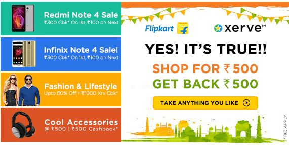 Xerve Flipkart Offer Get 100% Cashback upto Rs 500 on Flipkart Shopping
