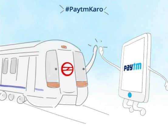 Paytm Metro recharge Offer