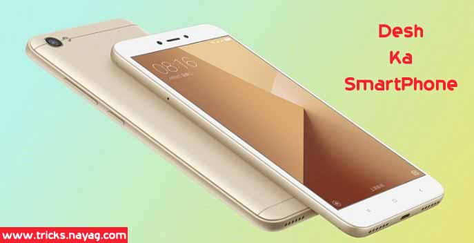 'Desh ka Smartphone' Xiaomi Redmi 5A Price, Specifications, Review, Features