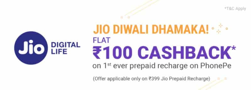 PhonePe Jio Recharge Offers – Get Rs.100 Cashback On Jio Sim