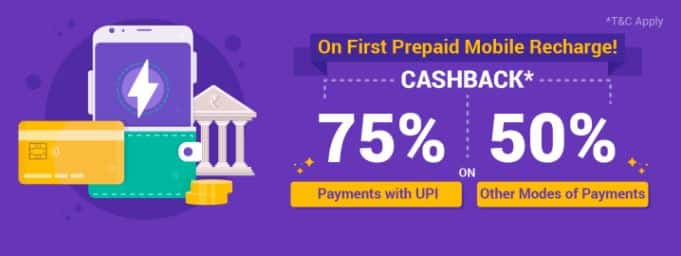 PhonePe Recharge Offer -Get 75% Cashback upto ₹75- on first ever prepaid Recharge on UPI payments