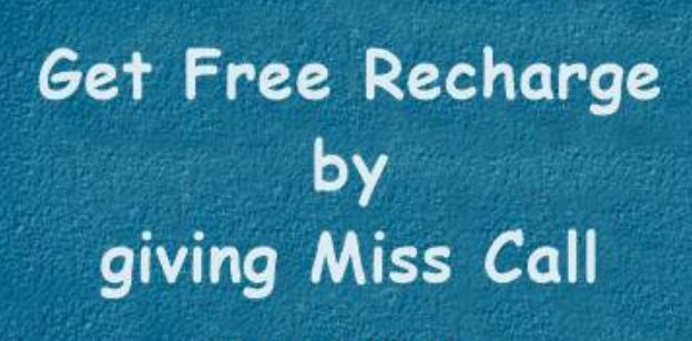 Free Recharge by Missed Call