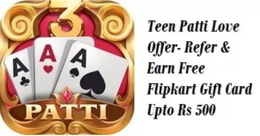 Teen Patti Love Refer and Earn -Get Rs.25 Flipkart Voucher per Refer Instantly
