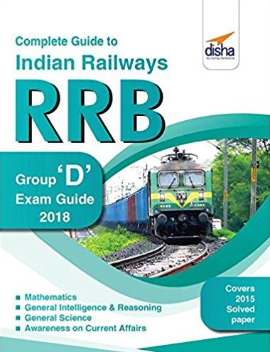 Amazon- Buy Complete Guide to Indian Railways (RRB) Group D Exam 2018