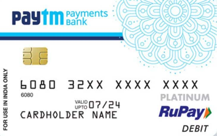 Paytm Payment Bank rupay Debit card