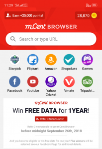 mcent-browser-proof-new-updated.png
