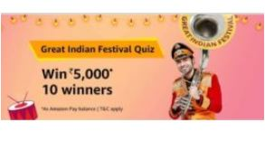 (All Answer) Amazon Great Indian Festival Quiz – Win Rs.5000
