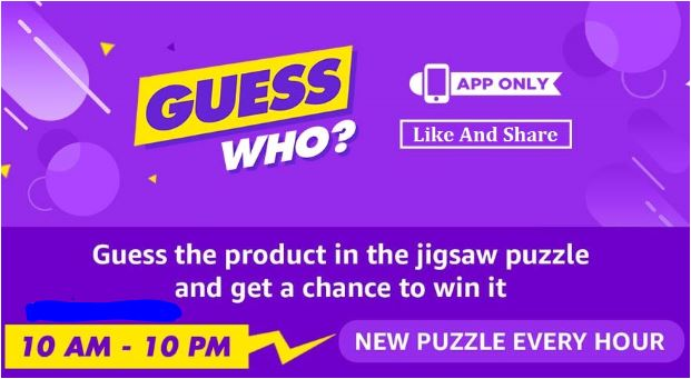 Amazon app Guess Who Puzzles-Solve & win Free Products