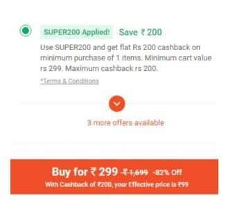 (New Code)PayTM Mall Loot- Items Worth Rs.200 For Free(All Users) 1