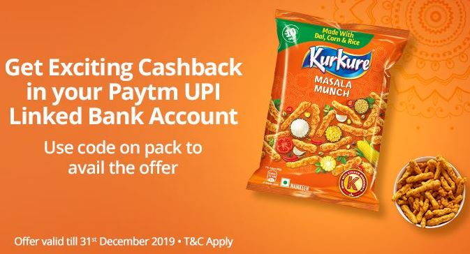 Paytm-Kurkure-Offer.jpg