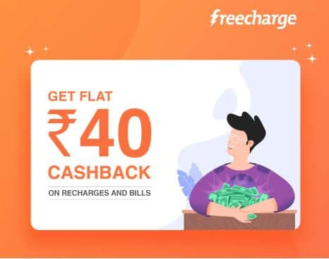 Flat Rs. 40 Cashback On Minimum Recharge Of Rs. 40 [ Selected User ]