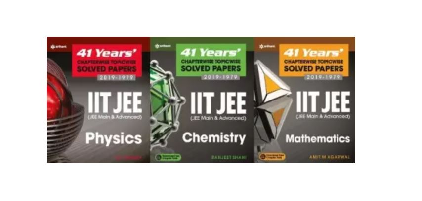 IIT JEE Books Flipkart- Buy 41 years, PCM Chapter wise solved papers combo at Rs 777